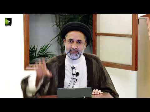 [20] Dars Quran | H.I Syed Muhammad Haider Naqvi -  28 Nov 2018 - Urdu