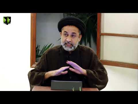 [21] Dars Quran | H.I Syed Muhammad Haider Naqvi -  29 Nov 2018 Urdu