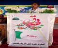 [3rd Convention of AIATP2018] Husaini Deen ke mubaligh hain By Syed Passand Rizvi - Urdu