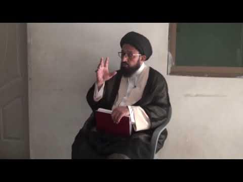 [Dars 1] Dushman Shanasi - دشمن شناسی | H.I Sadiq Raza Taqvi - Urdu