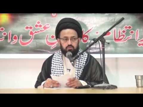 [Lecture] تاریخ کوفہ اور راہ ولایت میں اسکا کردار | H.I Sadiq Taqvi - Urdu