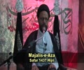09 Majlis Shab of 10th Safar 1437 Hijri 22nd November 2015 Topic Taseer-e-Baseerat By Allama Sayyed Mohammad Zaki Baqri