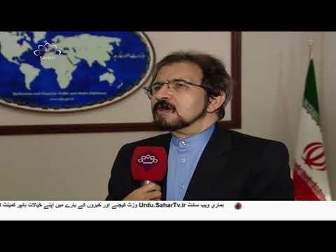 [14Dec2018] صیہونی وزیر اعظم کے بیان پر ایران کا سخت رد عمل-Urdu