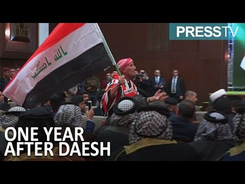 [16 December 2018] Iraq marks first anniv. of victory against Daesh - English