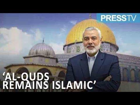 [17 December 2018] Hamas: U.S. deal of century will not pass - English