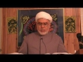 Tafseer Surat Al Kauthr - English