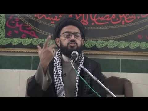 [Majlis] Topic: اللہ پر حُسن ظن - H.I Sadiq Raza Taqvi - Urdu
