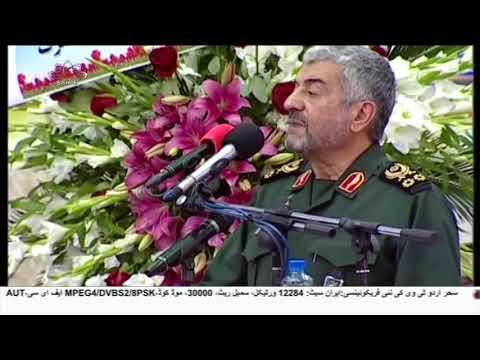 [22Dec2018] ایران دنیا بھر کے مظلوموں کی ڈھارس ہے، میجر جنرل جعفری -Urdu