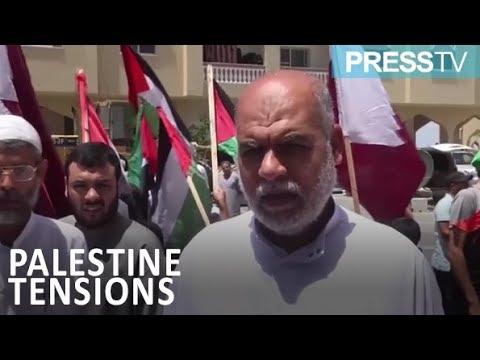 [23 December 2018] Hamas slams Abbas plan to dissolve Palestinian parliament - English