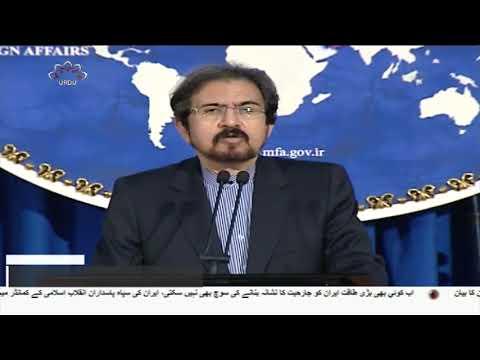 [28Dec2018] ٹرمپ کا خفیہ دورہ، عراق کی قومی خودمختاری کی... - Urdu