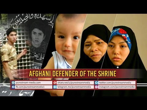 Afghani Defender of the Shrine | Farsi Sub English