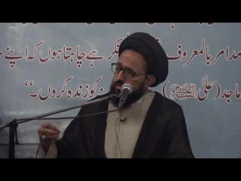 [Majlis] Topic: Life Aik Exam Room Hai - H.I Sadiq Raza Taqvi - Urdu