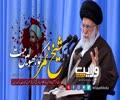 شیخ نمر کو بھولیں مت | Farsi Sub Urdu