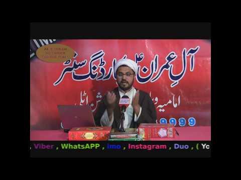 حجاب حیا اور عفت Hijab Haya and Effat-Urdu