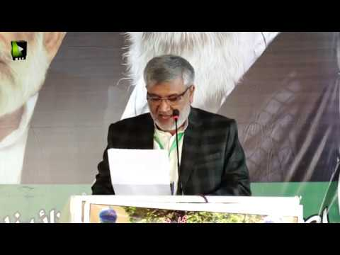 [Speech] Fikr e Toheed Convention (Qarardad) | Janab Ghulam Raza Jaffri - Sindhi