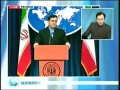 Iran raps Western interference in its affairs - English