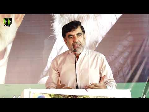 [Speech] Fikr e Toheed | Janab Luft Ali Mehdvi - Urdu