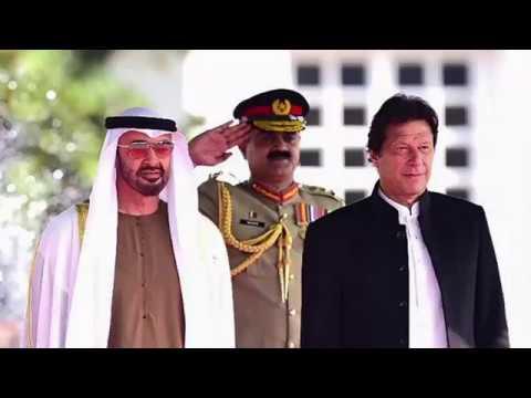 [7 January 2019] Pakistan, UAE agree to strengthen strategic bilateral ties - English
