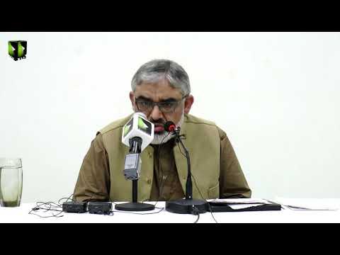 [Zavia   زاویہ] Current Affairs Analysis Program - H.I Ali Murtaza Zaidi   Session 02, Q/A - Urdu