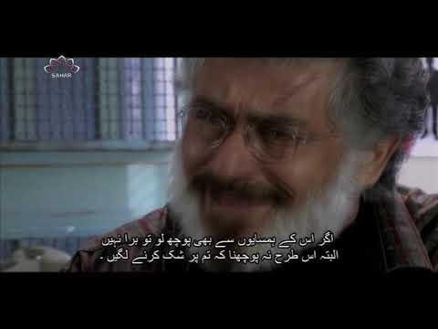 [ Drama Serial ]سیکرٹ مشن - Episode 05 | SaharTv - Farsi sub Urdu