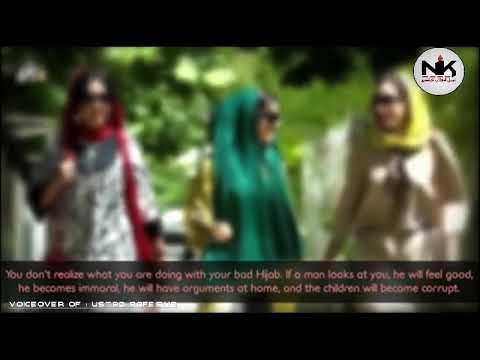 Kalaam Rehbar | Bad Hijab | Kashmiri dubbed | English