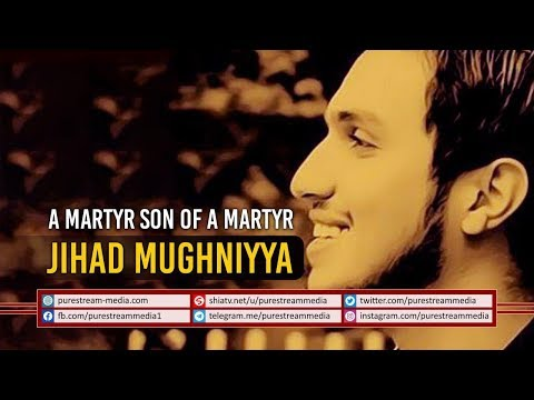 A Martyr Son of A Martyr | Jihad Mughniyya| Arabic Sub English