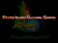 Shaheed Mostafa Chamran - URDU