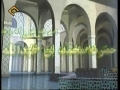 Seerat-e-Masumeen - Way of Life of Imam Hussain a.s - Part 6 of 11 - Farsi English Sub