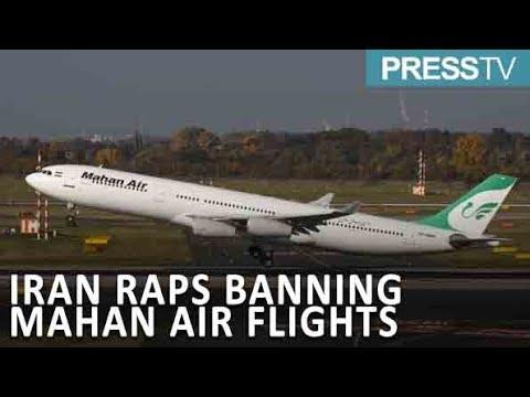 [23 January 2019] Iran raps Germany for banning Mahan Air flight - English