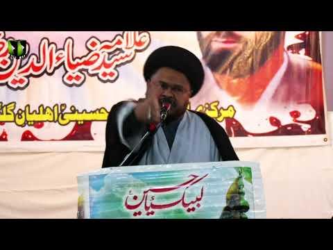 Markazi Barsi Shaheed Ziauddeen - H.I Nazir Taqvi - Urdu