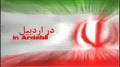***CHECK IT OUT*** President Ahmadinejad Supporters - All Languages