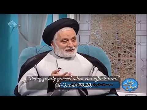 The Three Groups - Farsi Sub English