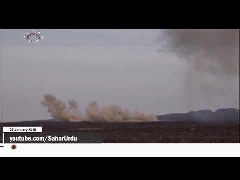 [27Jan2019] شام: دیرالزور پر امریکی اتحاد کا حملہ، 13 افراد جاں بحق - Urdu