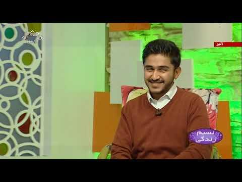 [Naseem-e-Zindgi] خود اعتمادی اور سائنسی پیشرفت کے چالیس سال - Urdu