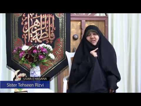 Ayam e Fatimia I Ayam e Fatimia I Hazrat fatima ka laqab Marzia kyu pada? I Hazrat Fatima ke darsI Tehseen Rizvi- Urdu