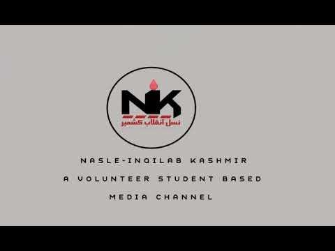 Kalaam Rehbar  NAFOOZ   Kashmiri Dubbed - Farsi Sub English