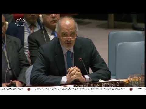 [03Feb2019] شامی فوج کے ٹھکانے پر غیر قانونی امریکی اتحاد کا حملہ   - Urdu