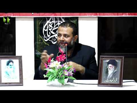 [Speech] Inqalab-e-Islami |Br.Naqi Hashmi - Urdu