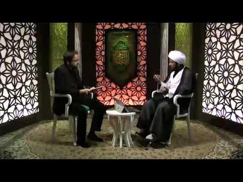 Ayam e Fatimiya :Ayam e Fatimia I Shukr kya hai or kahan shukr karen - Maulana Ali Abbas Khan I What isShukr- Urdu