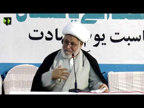 [Speech] Youme Shohuda e Pakistan | H.I Ghulam Abbas Raesi - Urdu