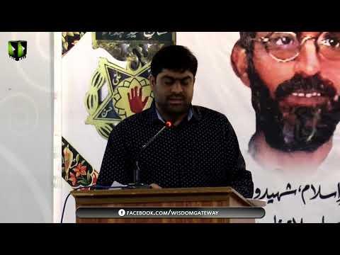 [Speech] Youme Shohuda e Pakistan | Br.Mohshin - Urdu