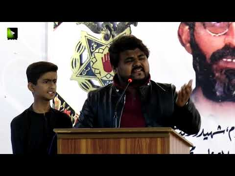 [Tarana] Youme Shohuda e Pakistan | Br.ShahRukh - Urdu