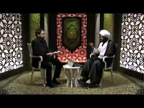 Ayam e Fatimiya : Kholoos kise kaha jata hai - Maulana Ali Abbas Khan- Urdu