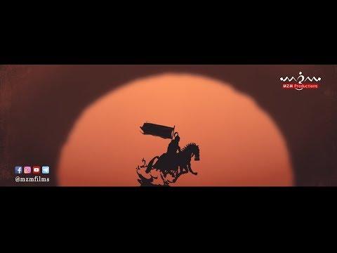 Ya Abbas Alamdar (3D Animation) - An Adaptation - urdu
