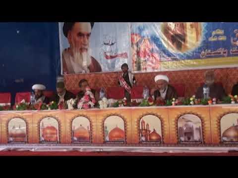 [3rd Convention of Asgharia Ilm o Amal] Speech of Syed Ali Murtaza Zaidi & Prize Distribution - urdu