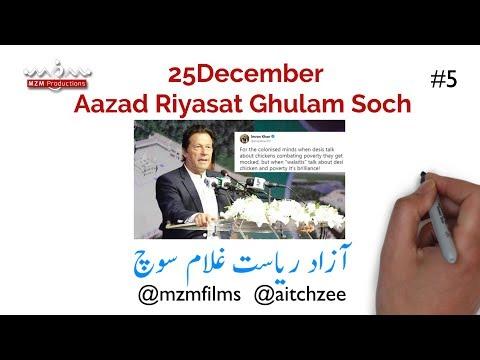 Season 1|Episode 5|25 December-Aazad Riyasat Ghulam Soch-PM Imran Khan\'s Tweet - Urdu