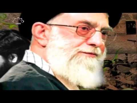[11Feb2019] سید علی خامنہ ای کون ہیں؟ اسلامی انقلاب  - Urdu