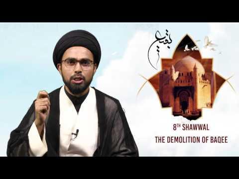 Jannatul Baqi ki Tarikh | History of Demolition of Jannatul Baqee | Jannatul Baqi | Qabr Fatima - Urdu
