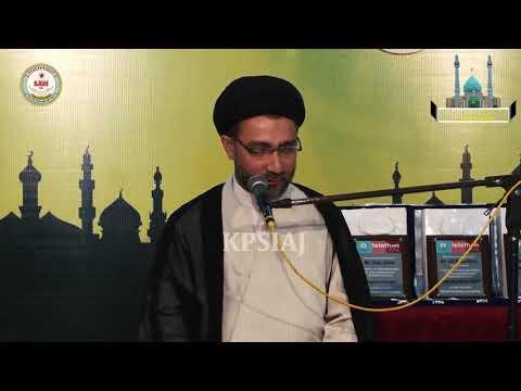 CLIP | انسان کیسے بنا جاۓ | Hujjat ul Islam Maulana Syed Shahenshah Hussain Naqvi | Urdu