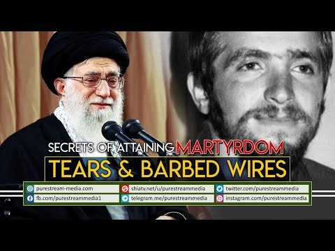 Secrets of Attaining Martyrdom | Tears & Barbed Wires | Farsi Sub English
